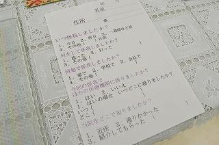 DSC_5640